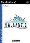 FFXI JP Entry Disc cover