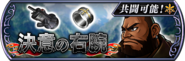 Barret Event banner JP from DFFOO