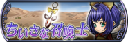 Eiko Event banner JP from DFFOO