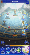 FFRK Proof of Integrity
