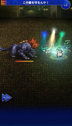 FFRK Protect this Star!