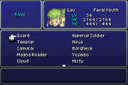 FFVI GBA Abilities Menu 9