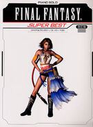 Final fantasy super best collection