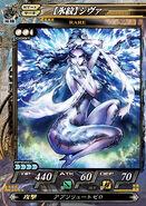 LoVRE2 Shiva
