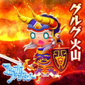 TFFAC Song Icon FFI- Mt. Gulg (JP)