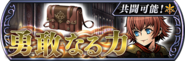 Cater Event banner JP from DFFOO