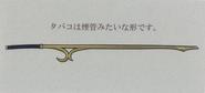 AlRashia'sKiseruConcept-fftype0