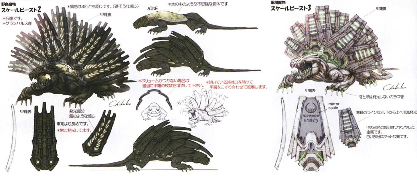 Lucidon (Final Fantasy XIII)