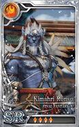 FF10 Kimahri Ronso SR F Artniks