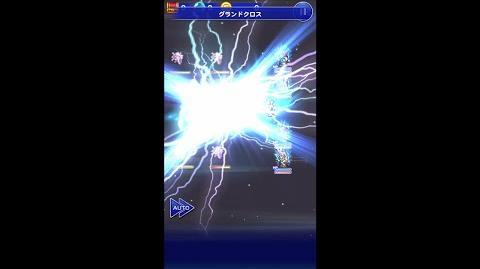 【FFRK】エクスデス必殺技『グランドクロス』