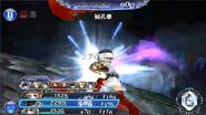 DFFOO Touch of Death