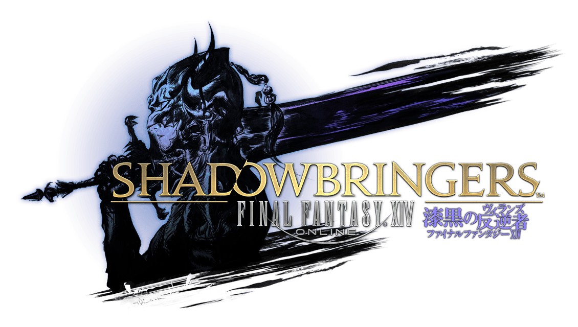Shadowbringers (song)