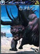 MFF Behemoth