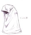 Sephiroth Clone Artwork