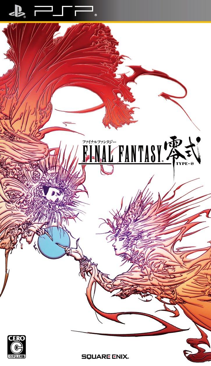 Final Fantasy Type-0 merchandise