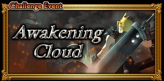 Awakening Cloud