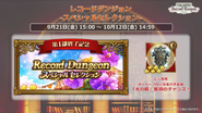 FFRK unknow event 168