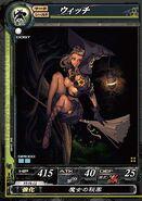 LoV Witch