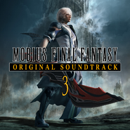 MFF OST3 Front