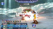 DFFOO Selphie HP Attack
