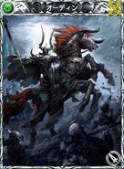 MFF Odin