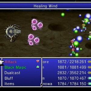 TAY Wii Healing Wind.jpg