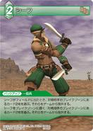 Thief2 XI TCG