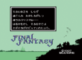 FFRK Chaos Shrine JP FFI