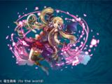Lilith (enemy)