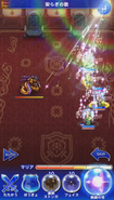 FFRK A Song of Peace