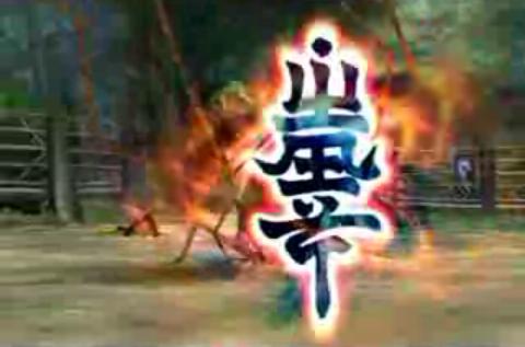 Pain (Final Fantasy VIII)