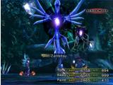 Shin-Zantetsuken (ability)