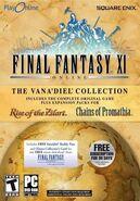 FFXI US Vanadiel Collection 2005