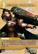 Gilgamesh card