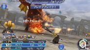 DFFOO Astral Fire