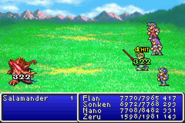 FFII Blood Sword GBA