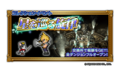 FFRK unknow event 125