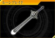 FFVIIGB Rune Blade