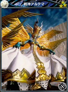 MFF War God Ultima - Monk