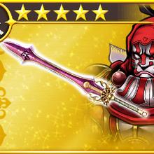 DFFOO Genji Blade (V).png