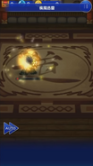 FFRK Greased Lightning