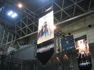 Crisis Core -Final Fantasy VII- demo