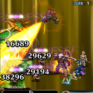 FFBE Catastrophe 3.png