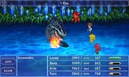 FFV iOS Fire