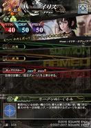 Lord-of-Vermilion-IV-Iris2
