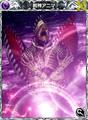 Mobius - Summon Anima R5 Ability Card