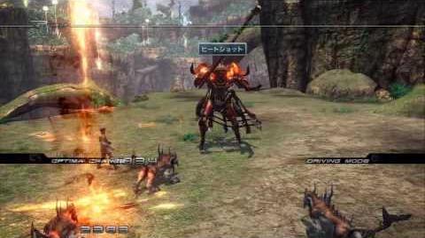 Eidolon (Final Fantasy XIII)/Videos