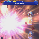 FFRK Ruin Impendent.png