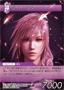 Lightning PR