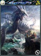 MFF Leviathan FFVII